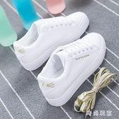 中大尺碼 內增高鞋2018夏季新款內增高小白鞋 ZB1301『時尚玩家』