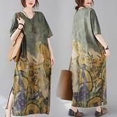 洋裝 中大尺碼 胖人洋氣遮肚夏季寬鬆V領側開叉長裙大碼女裝印花顯瘦短袖連身裙