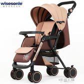嬰兒推車可坐可躺輕便折疊四輪避震新生兒嬰兒車寶寶手推車   9號潮人館igo