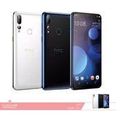 HTC Desire 19+ (4GB/64GB) 首款三鏡頭設計智慧機【贈春之邂逅禮盒3件組+鋼化保貼+矽膠套】