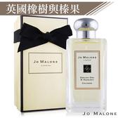 Jo Malone 英國橡樹與榛果(100ml)【美麗購】