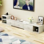 北歐電視櫃茶幾組合中小戶型可伸縮客廳電視櫃現代簡約經濟型地櫃RM 免運快速出貨