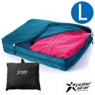 【Polarstar】雙層衣物收納袋『黑-L』P18734 戶外.旅行.旅遊.出國.清潔袋.旅行袋.收納袋