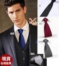 依芝鎂-k1231領帶拉鍊8cm花紋領帶拉鍊領帶窄領帶寬版領帶,售價170元