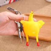 惡搞玩具創意惡搞玩具鑰匙扣髮泄雞下蛋雞整蠱搞笑擠壓兒童禮物地攤貨源 曼莎時尚