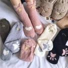 秋冬珊瑚絨加絨加厚居家睡覺襪保暖地板襪睡眠襪子女可愛 交換禮物