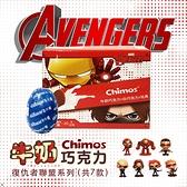 墨西哥 Chimos 巧克力蛋+玩具【32575】