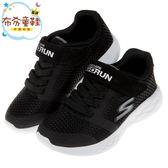 《布布童鞋》SKECHERS_GO_RUN600純粹黑兒童運動鞋(17~23.5公分) [ N8P860D ]