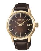【SEIKO】PRESAGE調酒師限量機械錶