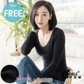 暖輕薄白竹炭遠紅外線顯瘦超薄發熱衣 FREE (黑色)-網