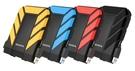 ADATA威剛 Durable HD710Pro 1TB USB3 2.5吋軍規防水防震行動硬碟