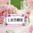 幸福婚禮小物❤DIY婚宴桌卡---1組1...