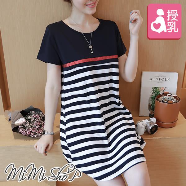 孕婦裝 MIMI別走【P11508】蔚藍之夏  拚色條紋哺乳衣哺乳裙  孕婦洋裝