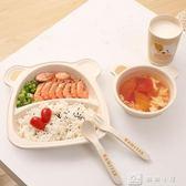 竹纖維兒童餐盤套裝分格家用可愛卡通飯碗寶寶吃飯餐具分隔防摔盤 中秋節下殺
