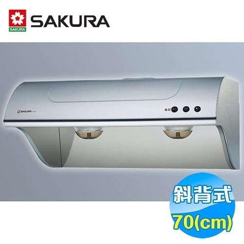 櫻花 SAKULA 70公分斜背式不鏽鋼雙效除油抽油煙機 R-3260S