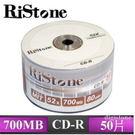 ◆加購優惠價◆RiStone 日本版 A+ CD-R 52X 700MB 光碟燒錄片(錸德OEM) x 50P裸裝