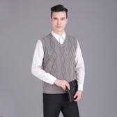 男士V領羊毛背心馬甲秋冬中老年男士長袖加大版針織衫爸爸裝寬鬆 年底清倉8折