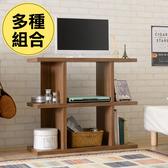 收納櫃 層架 置物架【FZ01】開放式方格收納層架 天空樹生活館