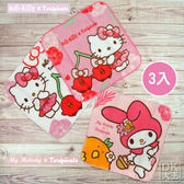 Kitty 美樂蒂 熱帶水果鳥 聯名方巾 (3入組) ~DK襪子毛巾大王