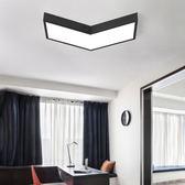 現代簡約LED吸頂燈 台灣專用110V 臥室過道走廊入戶燈具