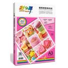 Color-Dance 彩之舞 HY-A21 A3 優質噴墨專用紙 防水 115g 100張/包