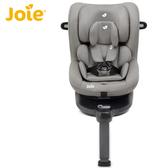 【奇哥總代理】Joie i-Spin360 isofix 0-4歲汽座-灰色