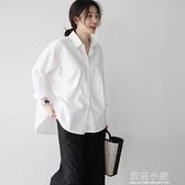 2020新款韓版寬鬆中長款長袖前段後長白襯衫女春基礎款休閒外套 美芭