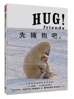 二手書博民逛書店 《HUG!Friends:先擁抱吧。》 R2Y ISBN:9571361321│翡翠小太郎