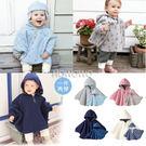 寶寶鋪棉披風 三層雙面穿 嬰兒外套斗篷 ...