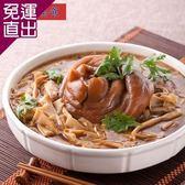 芙甜法式點心坊 抹茶捲(17cm/入)10入【免運直出】