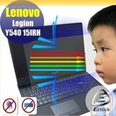 ® Ezstick Lenovo Legion Y540 15IRH 防藍光螢幕貼 抗藍光 (可選鏡面或霧面)