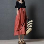棉麻洋裝 韓日系 夏季大碼撞色拼接寬鬆連身裙 花漾小姐【現貨】