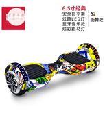 平衡車 兩輪體感電動扭扭車成人智能漂移思維代步車兒童雙輪平衡車 JY 【1件免運】
