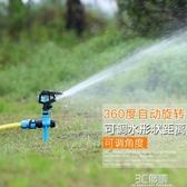 噴水器 自動澆灌草坪農用噴頭澆水園林噴灌灑水器綠化360度自動旋轉噴頭 聖誕節全館免運