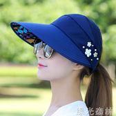 現貨 帽子女夏天休閒百搭潮防紫外線韓版春夏季可折疊防曬太陽帽遮陽帽綠光森林 6-8
