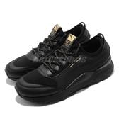 Puma 慢跑鞋 RS-0 Trophy 黑 金 全新系列 男鞋 運動鞋 Dad Shoes【PUMP306】 36936301