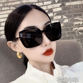 墨鏡韓版方形偏光墨鏡女開車駕駛鏡街拍大框圓臉太陽鏡遮陽防紫外線潮 快速出貨