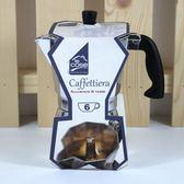 意式 摩卡壺 煮咖啡壺 意大利滴漏式家用意式濃縮摩卡壺『米菲良品』