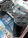 Pc Usb GAMEPAD KD-8001 遊戲遊戲控制器 / 遊戲搖桿【刷卡含稅價】