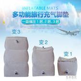 旅行長途睡覺神器充氣腳墊可調節足踏 BF2410『男神港灣』
