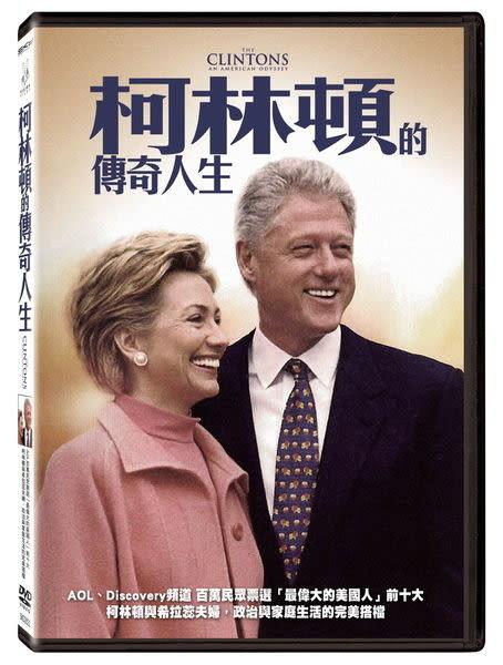 柯林頓的傳奇人生 DVD (購潮8)
