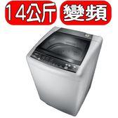 SAMPO聲寶【ES-HD14B(G3)】14KG單槽變頻洗衣機