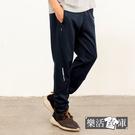 反光字母抽繩休閒縮口運動長褲(共二色)● 樂活衣庫【P0807】