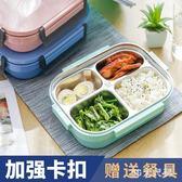 韓版保溫飯盒日式便當盒304不銹鋼2層學生餐盒分格餐盤帶蓋韓式 QG3763『M&G大尺碼』