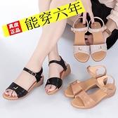 涼鞋 真皮夏季新款中跟坡跟厚底媽媽涼鞋女軟底休閑百搭中老年涼鞋