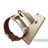 計步器智慧手環藍芽耳機通話安卓蘋果接電話運動計步器手錶腕帶男女wy