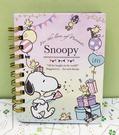 【震撼精品百貨】史奴比Peanuts Snoopy ~SNOOPY 線圈筆記本-歡樂#85106