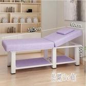 美容床 美容院專用方腿可折疊按摩床推拿床家用美體床TT2838『易購3C』