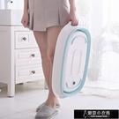 折疊洗衣盆 便攜式折疊洗衣服盆子家用大號嬰兒洗澡盆加大加厚洗衣盆大塑料盆