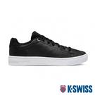 K-SWISS Court Frasco II時尚運動鞋-男-黑